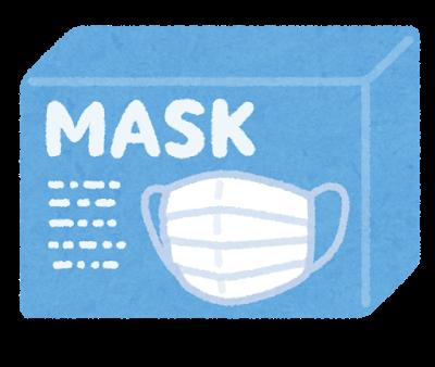 マスクあれこれ