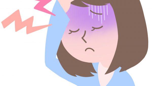 お天気頭痛の解消方法