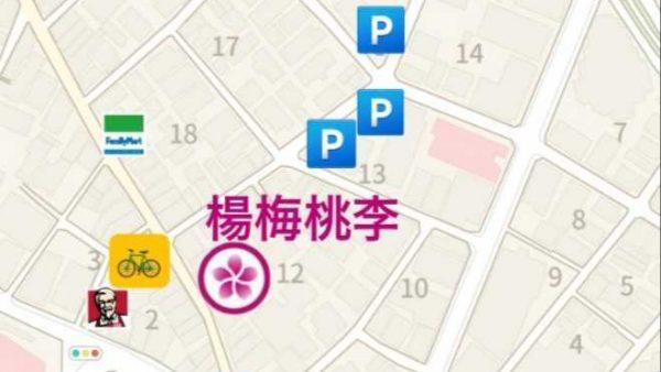 経堂店の駐車場・駐輪場について